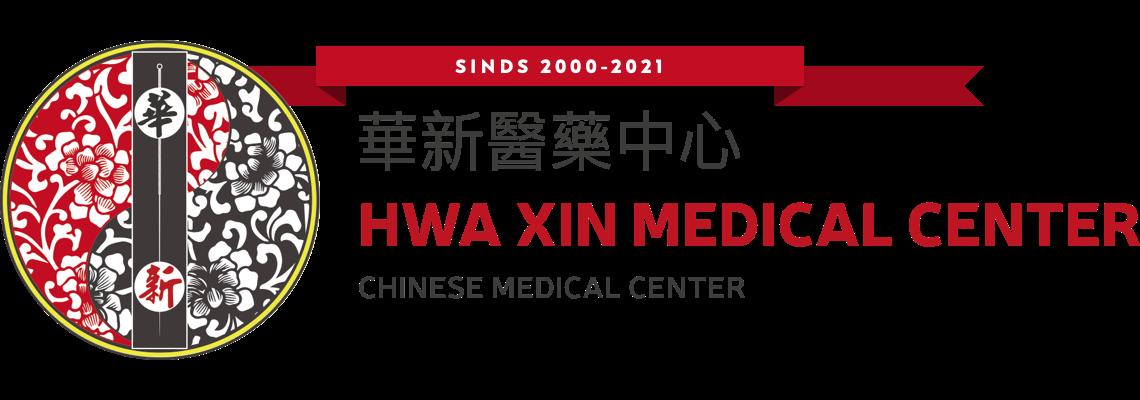 Hwa Xin Medical Center
